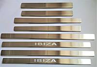 Накладки на пороги ( порогов ) для Сеат Ибица Seat Ibiza 6L 2002-2008 нержавейка комплект 8 шт SkodaMag