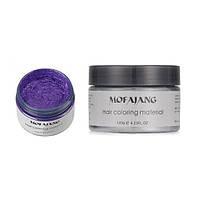 Окрашивающий воск для волос Mofajang Фиолетовый hubqEbm28500, КОД: 295409