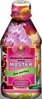 Удобрение для Орхидей Master/Мастер 300 мл