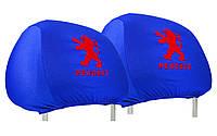 Универсальные чехлы майки на подголовники для автомобиля Peugeot (синие)