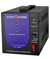 Релейные однофазные стабилизаторы напряжения LOGICPOWER LPH-800RL
