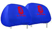 Универсальные чехлы майки на подголовники для автомобиля LADA ВАЗ ЛАДА SAMARA (синие)