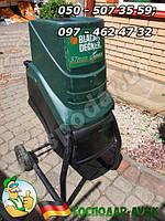 Садовый щепорез Black&Decker GA1800E из Гемании б/у. Новинка. Мощность - 1800Вт