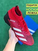 Сороконожки Adidas Predator 20.3/ многошиповки адидас предатор с носком/футбольная обувь