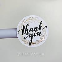 Наклейка Спасибо Thank you 35мм диаметр