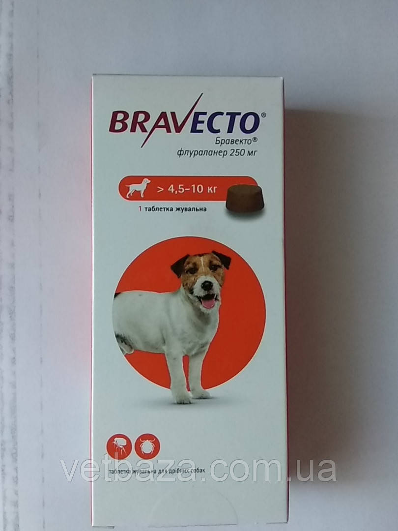 Бравекто Жевательная таблетка для защиты собак от клещей и блох 4,5-10 кг, 250мг, Австрия