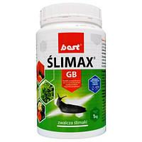 Инсектицид, средство от слизней Slimax (Слимакс) 1кг ОРИГИНАЛ! Польша, фото 1