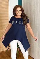 Женский спортивный костюм большие размеры 4850;5254;5658, фото 1