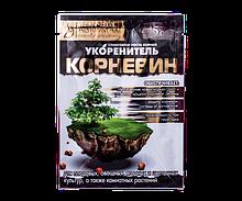 Препарат Корневін 4г, Корневін 5 р Агромакси