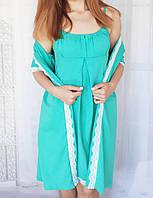 Красивый комплект халат и ночнушка для кормления в роддом, фото 1
