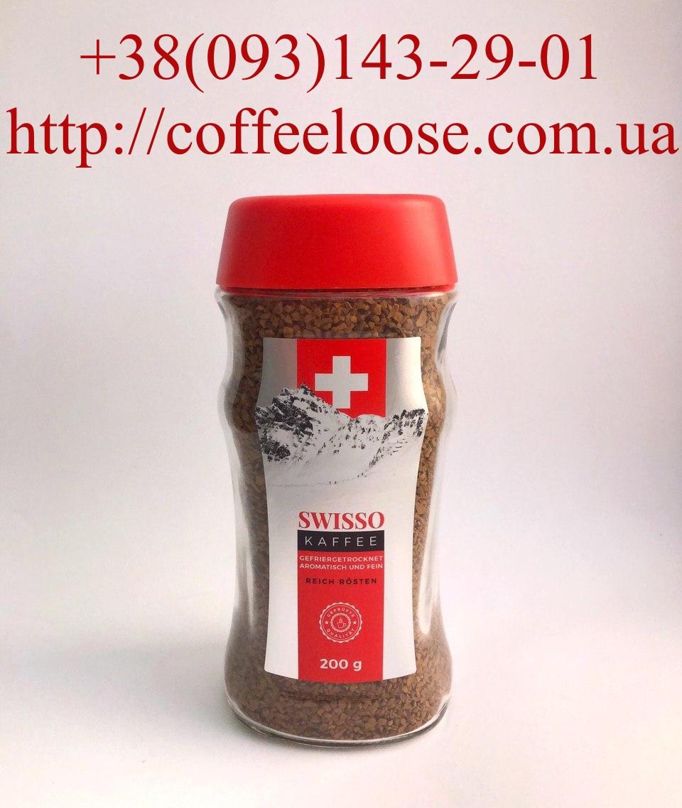 Кофе Swisso Kaffee Растворимый 200 г. с/б, Кофе Свиссо Растворимый 200 г. в стеклянной банке.