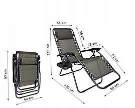 Шезлонг садовое кресло XXL (120 кг.), фото 3