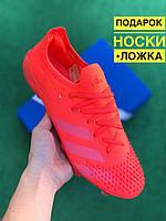 Бутсы Adidas Mutator 20.1 FG/адидас мутатор/копы/футбольная обувь