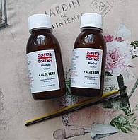 Фруктовая кислота BioGel aloe vera 120 ml