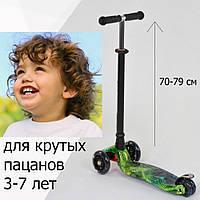Со светящимися колесами самокат детский трехколесный Best S-777, зеленый для мальчика, 3-7 лет + ножной тормоз