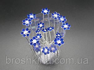 Шпильки для волос Цветок Ø 1 см синие кристаллы 20 шт/уп.