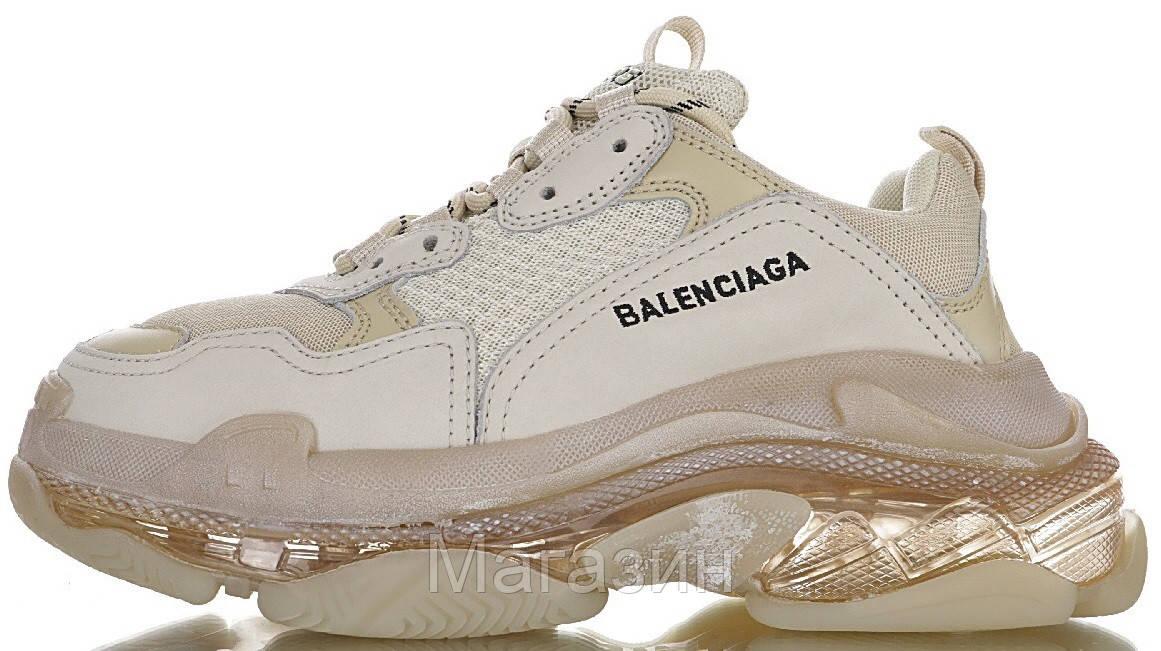 Женские кроссовки Balenciaga Triple S Clear Sole Beige (Баленсиага Трипл С) бежевые