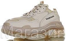 Женские кроссовки Balenciaga Triple S Clear Sole Beige (Баленсиага Трипл С) бежевые, фото 2