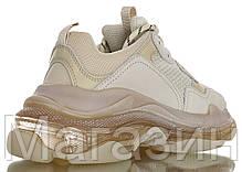 Женские кроссовки Balenciaga Triple S Clear Sole Beige (Баленсиага Трипл С) бежевые, фото 3