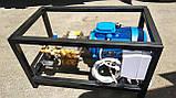 Аппарат высокого давления Alliance Classic Hawk 15/20 , 200бар / 900 л.ч., фото 3
