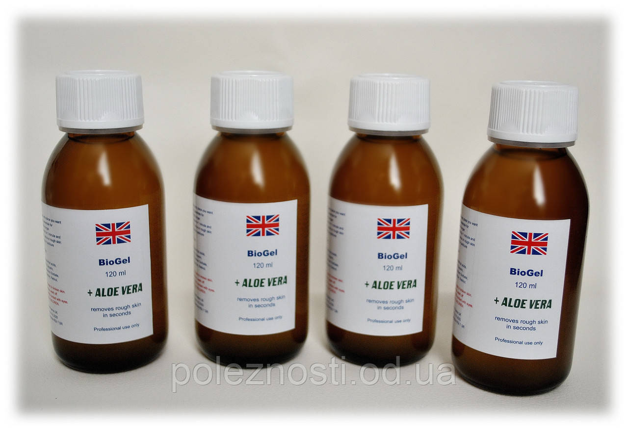 Фруктовая кислота BioGel aloe vera 120 ml, комплект 4 шт + 4 кисточки