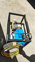 Аппарат высокого давления Alliance Classic Hawk 15/20 , 200бар / 900 л.ч.