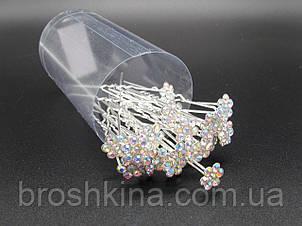 Шпильки для волос Цветок Ø 1 см кристаллы хамелеон 20 шт/уп.