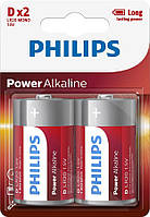 Батарейки Philips Power Alkaline D 2 шт