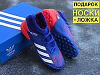 Сороконожки Adidas Predator 20 3 многошиповки адидас предатор с носком футбольная обувь