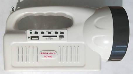 """Портативна колонка, радіоприймач (USB/SD/FM) """"Sertec"""" """"SG-690"""" White (Фонарік), фото 2"""