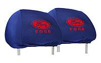 Универсальные чехлы майки на подголовники для автомобиля FORD (темно-синие)