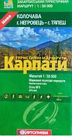Туристическая карта Карпат село Колочава горы Негровец и Тапеш