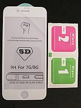 Защитное стекло iPhone 7/8/SE 2020 5D White