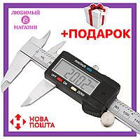 Штангенциркуль электронный цифровой Digital Caliper