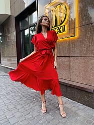 Шикарное летнее платье на запах ниже колена из софта с поясом