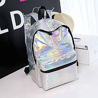 Женский большой голографический блестящий рюкзак школьный портфель серебряный