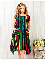 Яркое платье в полоску с карманами, фото 1