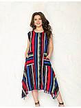 Яскраве плаття в смужку з кишенями, фото 2