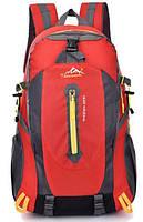 Рюкзак городской xs40c1 красный, 35 л