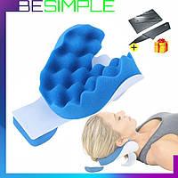 Релаксатор шеи и плеч Pillow blue | Массажная подушка + Подарок