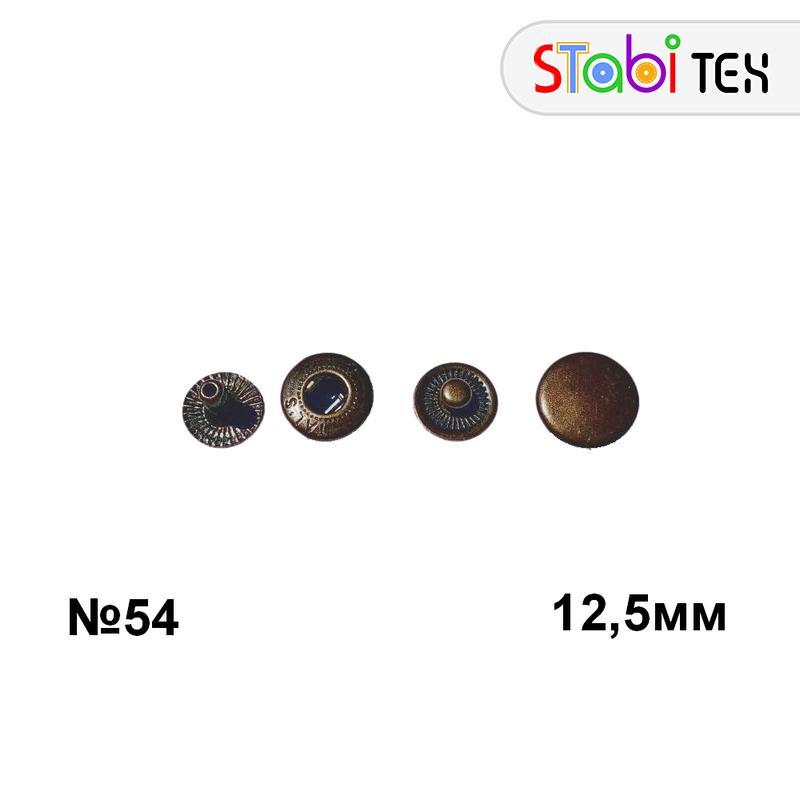 """Кнопка """"Альфа"""" одежная №54 12.5мм TALS Антик (720шт/уп)"""
