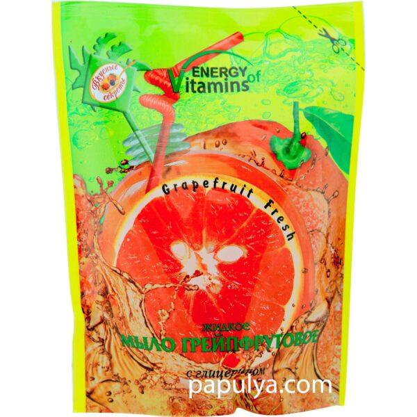 Жидкое мыло «Грейпфруктовое» Energy of Vitamins 450 мл.