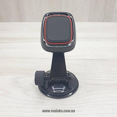 Магнитный автомобильный держатель для телефона Magnetic H-CT28 (Black), фото 2