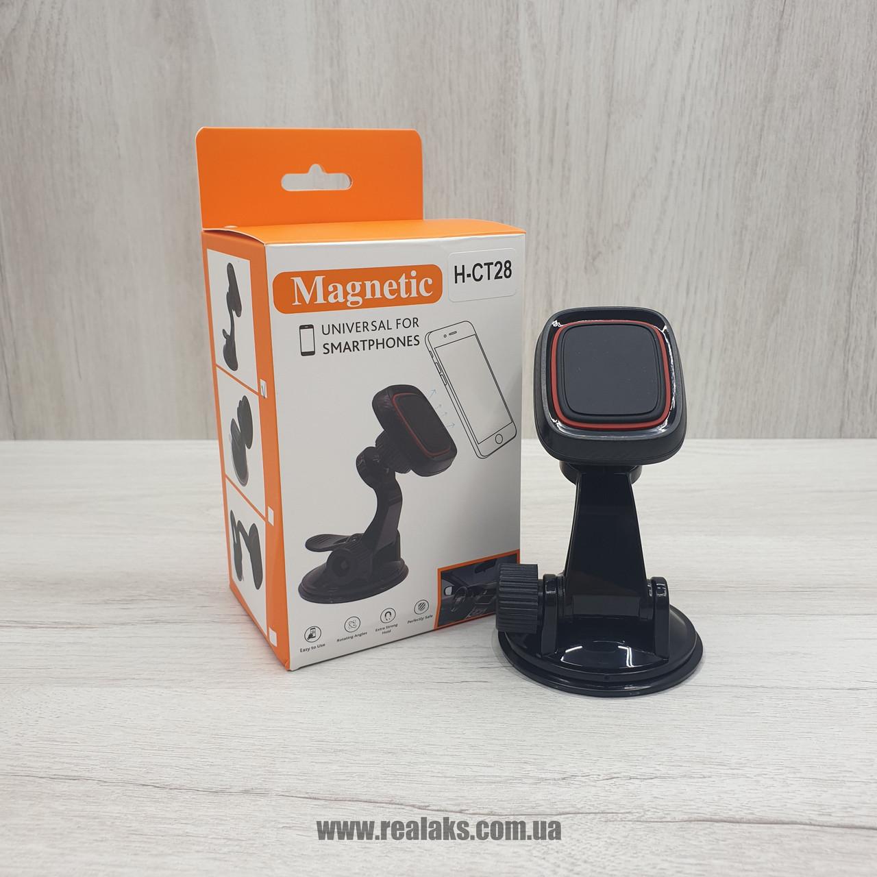 Магнитный автомобильный держатель для телефона Magnetic H-CT28 (Black)