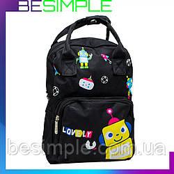 Стильный детский рюкзак с роботами