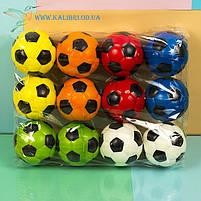 М'ячик м'який поролоновий Футбол 6,3 см, фото 2