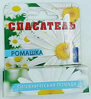 Гигиеническая помада Ромашка/ Спасатель/ DR RETTER EC