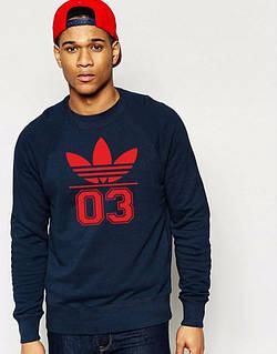 Мужская спортивная кофта (спортивный свитшот) Adidas, Адидас, темно-синяя (в стиле)
