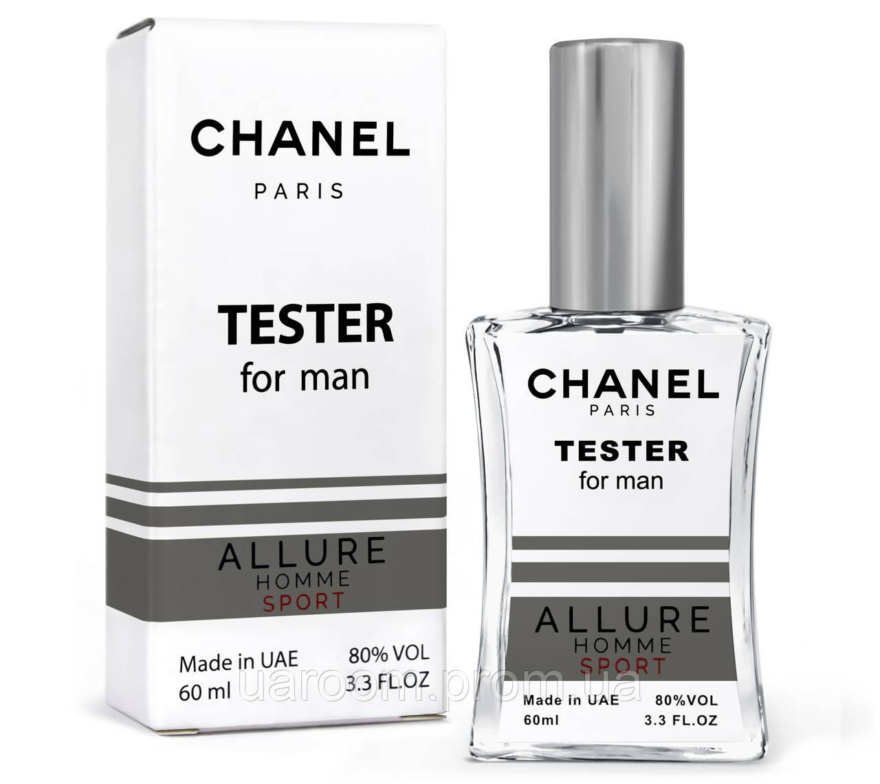 Тестер мужской CHANEL Allure Homme Sport, 60 мл.NEW