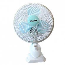 Вентилятор електричний настільний Wimpex на прищіпці WX-707